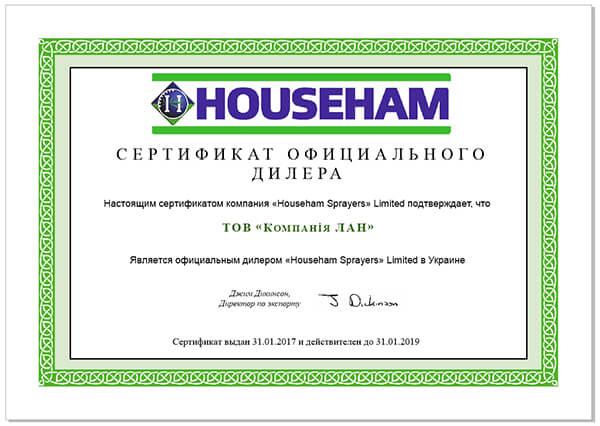 ділер HOUSEHAM