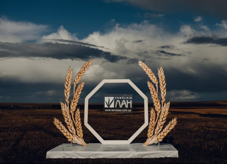Втілення інновацій у сільському господарстві від «Компанії ЛАН»