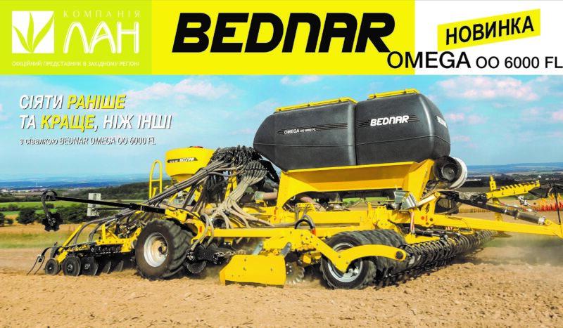 Посів пшениці сівалкою BEDNAR OMEGA 6000 FL